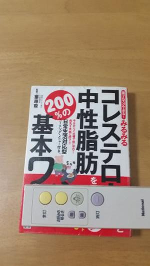 Resize4508
